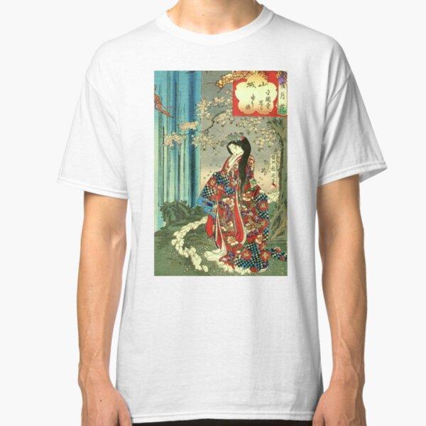 Japanese Classic Geisha Lady - Japan Art Classic T-Shirt