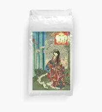 Japanese Classic Geisha Lady - Japan Art Duvet Cover