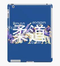 Judo / Дзюдо / 柔道 iPad Case/Skin