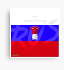 World Cup 2018 Golovin is Great - Russia (Russian | Cyrillic) Canvas Print