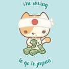 «Lala the cute cat - estoy ahorrando para ir a japón» de komorebistars