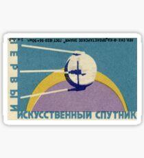 Sowjetisches Streichholzschachteldesign - Erster künstlicher Satelliten - sowjetische Raum-Kunst Sticker