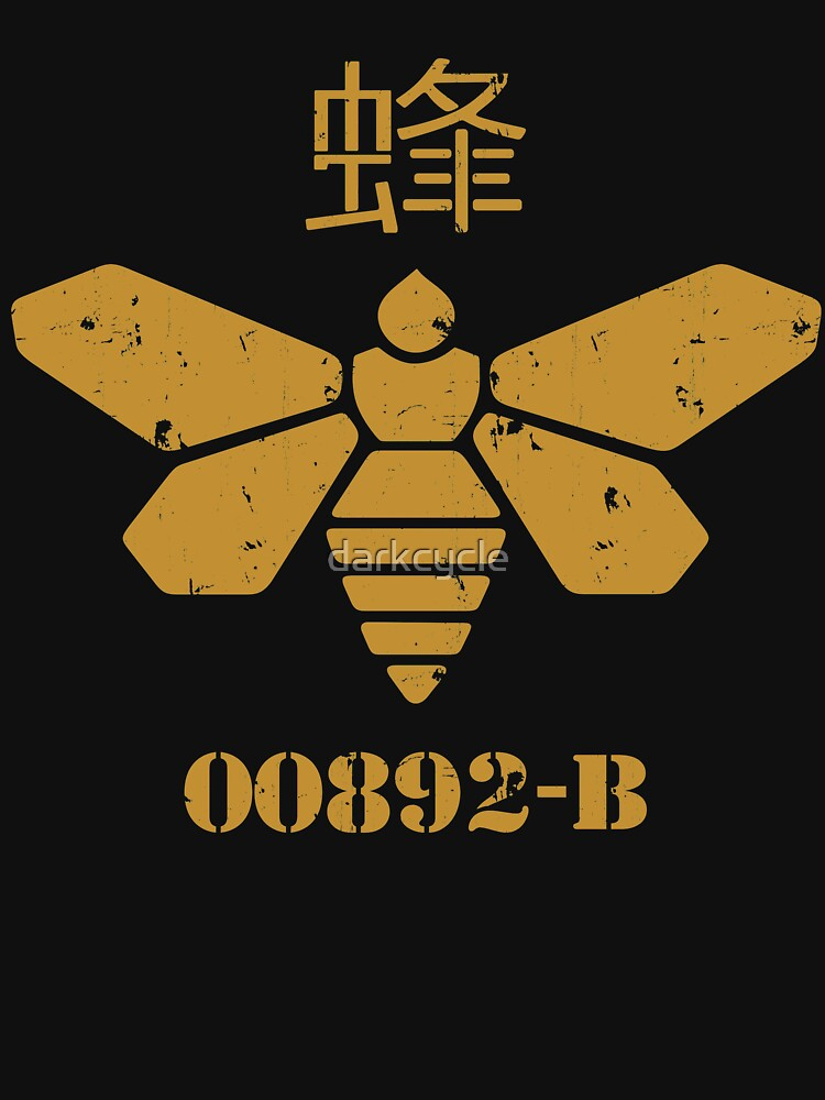 TShirtGifter presents:  Methylamine Bee Breaking Bad | Unisex T-Shirt