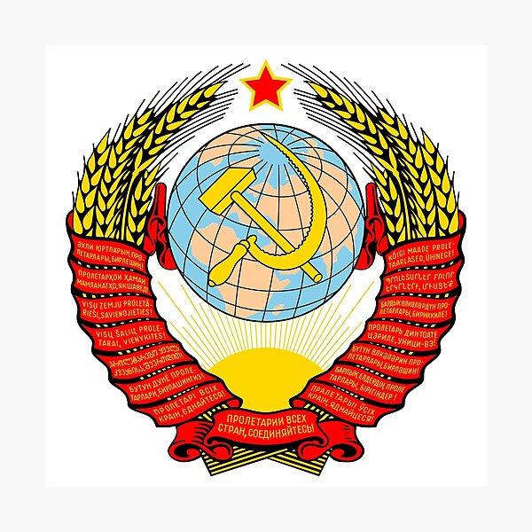 Emblem of the Soviet Union  Photographic Print