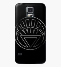 Embossed White Lantern Symbol Case/Skin for Samsung Galaxy