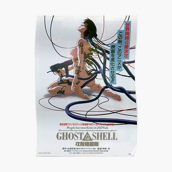 Ghost In The Shell Poster By Jiggymiggy Redbubble