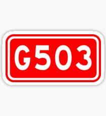 G503国道 | China National Highway Route Number Sign Sticker