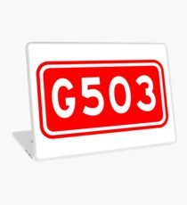 G503国道 | China National Highway Route Number Sign Laptop Skin