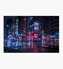 Shinjuku at night Photographic Print