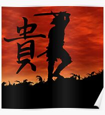 Samurai Honor Poster
