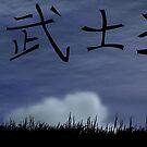 Dueling Samurai with Bushido written in Middle by Okeesworld