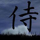 Dueling Samurai by Okeesworld