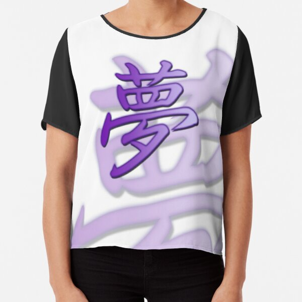 """YumeStyle"" Dream Kanji in Purple on White Chiffon Top"