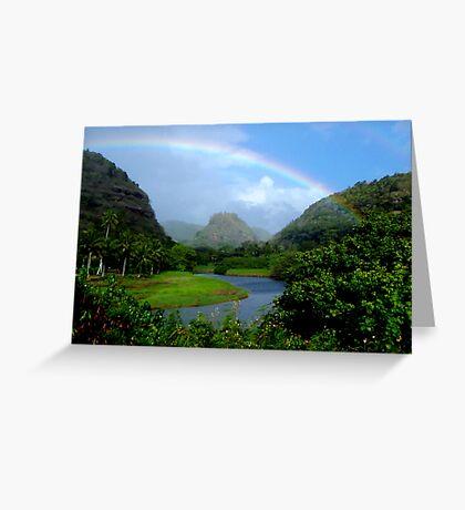Waimea Valley in a Dream Greeting Card