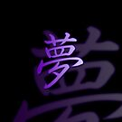"""YumeStyle"" Dream Kanji in Purple on Black by Sarinilli"