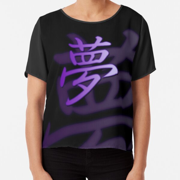 """YumeStyle"" Dream Kanji in Purple on Black Chiffon Top"