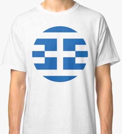 Greece 1.0 Classic T-Shirt