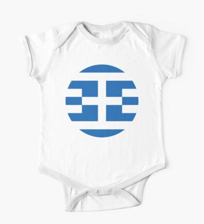 Greece 1.0 Kids Clothes