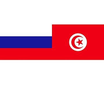 Russia Football TShirt World Football Cup Team Tunisia Flag Tee Gift for Women or Men by legologo