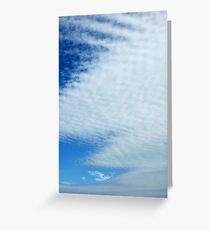 Knitted Cloud Greeting Card