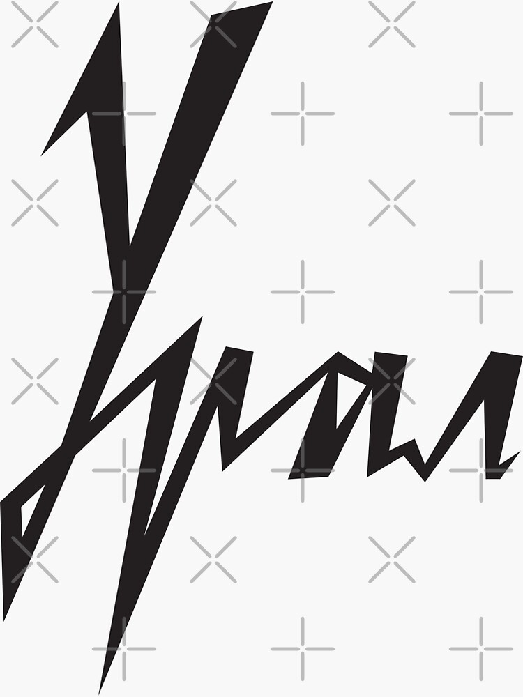 Ural - russian lettering by kislev