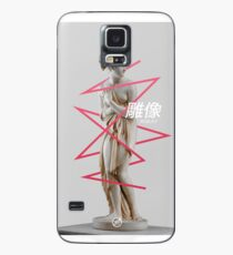 Statue Case/Skin for Samsung Galaxy