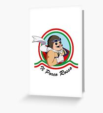 Il Porco Rosso Greeting Card