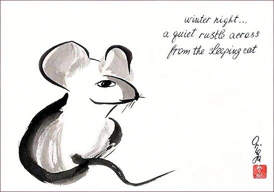 Winter Night by Origa