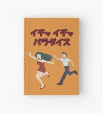 icha icha Hardcover Journal