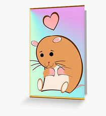HAPPY HAMSTER Greeting Card