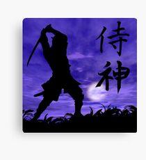 Samurai Spirit Canvas Print