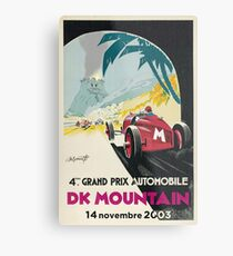 DK Mountain Grand Prix Metal Print