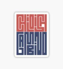 Childish Gambino Logo Sticker
