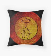 Serenity Firefly Sunset Logo Throw Pillow