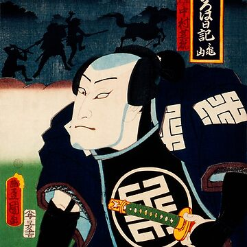 Portrait of a Kabuki actor with katana in Ukiyo-e style by NIPPONGA