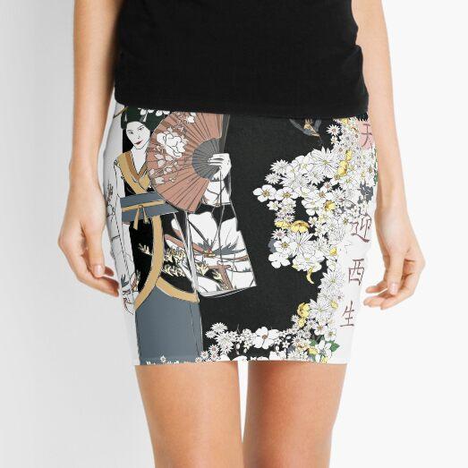 GEISHA Mini Skirt