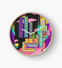 Liquid neon Clock
