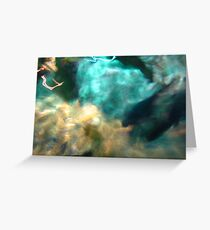 first abstract Greeting Card