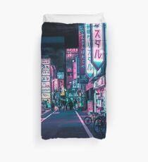 Tokio - Ein Neon-Wunderland Bettbezug