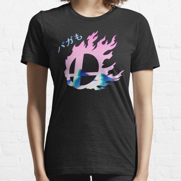 Smash Bros Vaporwave Camiseta esencial