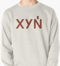 Welcome to N.H.K. red XYN Pullover
