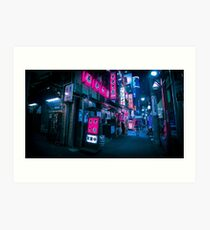 Small streets of Shinjuku Art Print