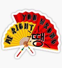 Ddaeng Sticker