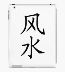 Feng shui chinese kanji iPad Case/Skin