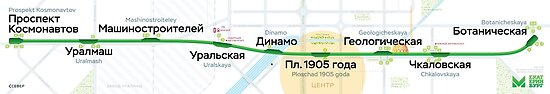 Ekaterinburg metro map by omelekhinpasha