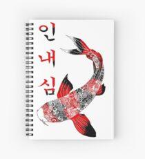 Koreanische Koi Spiralblock