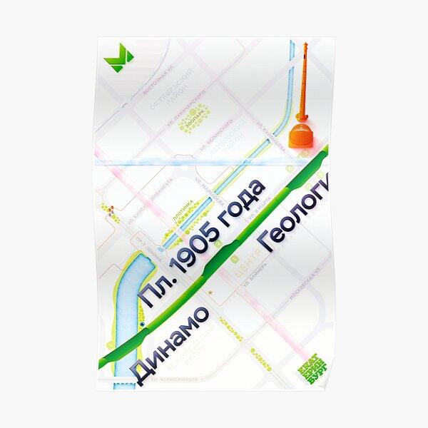 Ekaterinburg metro map poster Poster