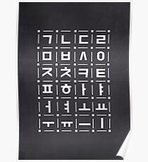 Korean alphabet, chalkboard art, learn hangul souvenir Poster