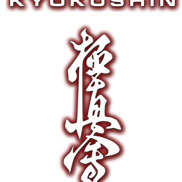 Kyokushin karate japan simbol  by BacksDesign