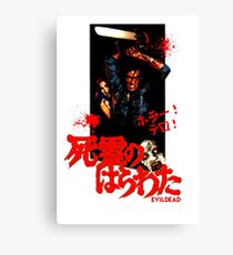 EVIL DEAD (Japanese) Canvas Print